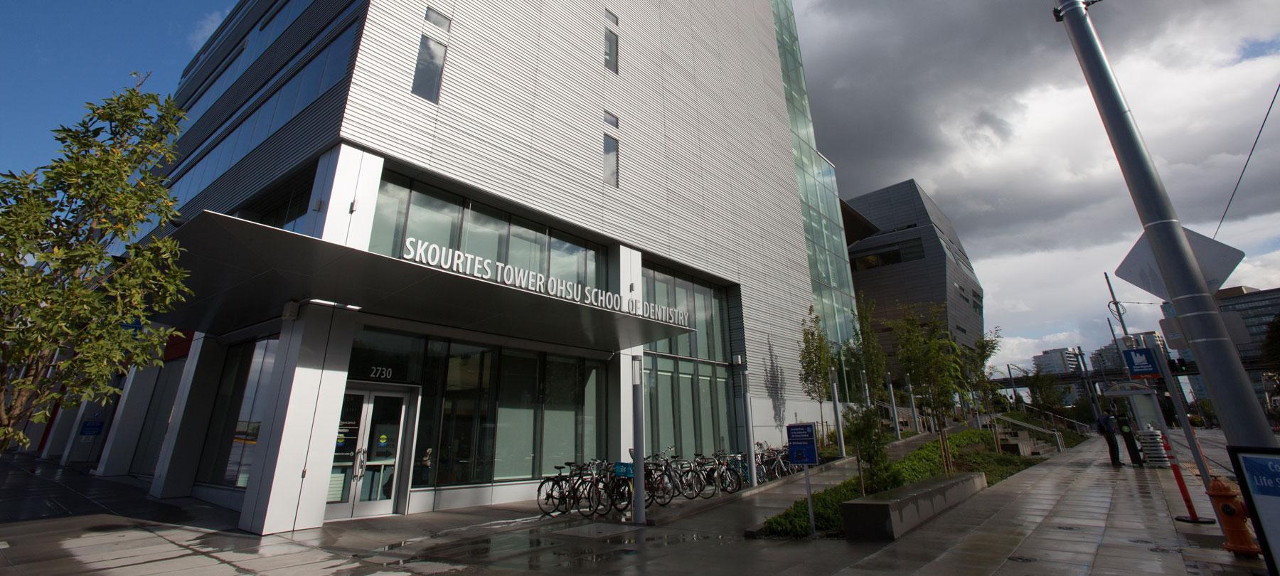 Skourtes Tower, OHSU School of Dentistry